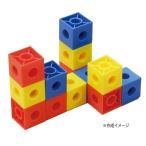 おもちゃ 玩具 オモチャ ブロック 知育玩具 マスキュ