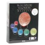ショッピング自由研究 My Art Collection ラインシェード アート 簡単 手作り 工作 美術 宿題 課題 自由研究 アーテック  91007