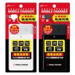 乾電池式緊急充電器 micro&TYPE-Cケーブル付き 1.5A 災害 震災 乾電池別売 スマホ エアージェイ BJ-USB6NB
