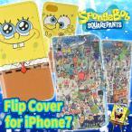 【予約】iPhone7対応 手帳型ケース カバー スポンジボブ フリップカバー SPONGEBOB SQUAREPANTS キャラクター グルマンディーズ SB-46