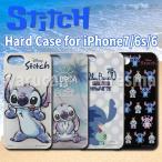 【予約】iPhone7 6s 6対応ケース カバー スティッチ ハードケース キャラクター Disney Stitch iPhoneケース   グルマンディーズ DN-445