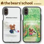 iPhoneX ケース カバー くまのがっこう the bears school ジャッキー キャラクターケース iPhoneケース イーフィット ハイブリッドケース KG-154