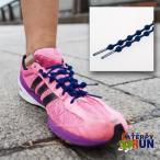 キャタピー 結ばない靴ひも「キャタピラン」75cm コーポレートネイビー N75-7CN