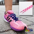 キャタピー 結ばない靴ひも「キャタピラン」75cm ピーチピンク N75-7PP