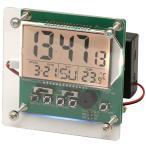 プログラムカラフルクロック カバー付セット 液晶時計 デジタル時計 置き時計 温度計 アラーム 手作り オリジナル 技術 アーテック 153014