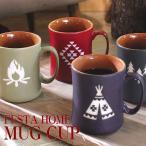 マグカップ マグ カップ 大きい 大きめ MUGCUP MUG CUP コップ コーヒーカップ 北欧 アウトドア おしゃれ 陶器 FESTA HOME マグカップ