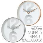 ショッピング壁掛け 時計 壁掛け 掛け時計 壁掛け時計 EDGE NUMBER SMART WALL CLOCK 30cm ウォールクロック 掛時計 壁掛け 壁時計 クロック インテリア おしゃれ デザイン