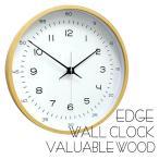 ショッピング壁掛け 時計 壁掛け 掛け時計 壁掛け時計 EDGE WALL CLOCK VALUABLE WOOD 30cm ウォールクロック 掛時計 壁掛け 壁時計 クロック インテリア おしゃれ デザイン
