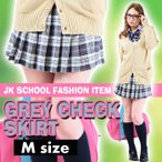TEENS EVER 11SS チェックスカート(グレー)Mサイズ スクールスカート 制服スカート プリーツ 女子 レディース 高校生 中学生 学校 4560320832744