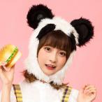 もふもふパンダさん 帽子 かぶりもの パーティ 仮装 宴会 コスプレ 小道具 パンダ PANDA クリアストーン 4560320846635