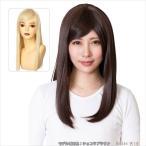 ウィッグ 耐熱ウィッグ コスプレウィッグ Belle Wig ミディアム アレンジできる ミディアムウィッグ (ミルキーゴールド) 耐熱180℃ ミディアムヘア