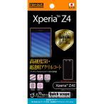 Xperia Z4 SO-03G/SOV3 エクスペリア ゼットフォー用保護フィルム 5Hなめらかタッチ光沢・防指紋アクリルコートフィルム レイアウト RT-XZ4FT/O1