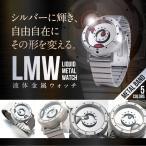 �ӻ��� LMW LMWatch �ꥭ�åɥ�륦���å� ���ζ�°�����å� �ϥ�ɥᥤ�� EleeNo ��� �����ۡ��� LMW-SV-**-M