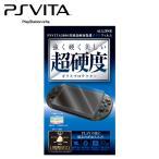 ショッピングPS PlayStationVita(PCH-2000) PSVITA2000 保護フィルム 超硬度ガラスプロテクター アローン ALG-PVCGP