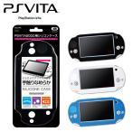 ショッピングvita PlayStationVita(PCH-2000) PSVITA2000 ケース/カバー さらさらの手触り 柔軟性のあるシリコン素材 シリコンケース アローン ALG-V2SCM
