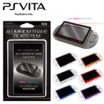 ショッピングPS PlayStationVita(PCH-2000) PSVITA2000 保護フィルム アルミフレーム+高硬度9Hガラスで液晶画面徹底ガード アルミフレームガラスフィルム アローン ALG-V2AFG