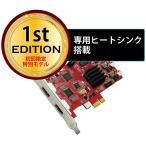 フルHD1080P対応キャプチャーボード Ragno GRABBER2  AREA RED SD-PEHDM-P2