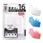 ショッピングニンテンドー3DS newニンテンドー3DS/3DSLL カードケース16枚 3DSのソフトをコンパクトに収納 ケースにも ソフトにも貼れるお名前シール付 アローン ALG-N3D16