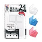 ショッピングニンテンドー3DS newニンテンドー3DS/3DSLL カードケース24枚 3DSのソフトをコンパクトに収納 ケースにも ソフトにも貼れるお名前シール付 アローン ALG-N3D24