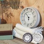 ショッピング壁掛け 時計 壁掛け 掛け時計 壁掛け時計 OLD STREET WALL CLOCK ウォールクロック 20cm 掛時計 壁掛け 壁時計 クロック インテリア クラシック アンティーク風