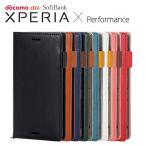 Xperia X Performance SO-04H/SOV33 エクスペリアXパフォーマンス ケース/カバー レザーケース マグネット付 エレコム PM-SOXPPLFYMBK