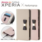 Xperia X Performance SO-04H/SOV33 エクスペリアXパフォーマンス ケース/カバー レザーケース リボン エレコム PM-SOXPPLFRBE