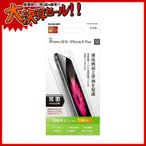 iPhone6s Plus/6 Plus アイフォン シックスエス プラス 保護フィルム 防指紋・高光 背面フィルム付 エレコム PM-A15LFLFTGW
