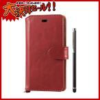 【値下】iPhone6s/6 ケース/カバー スリムなタッチペン付き ソフトレザー素材 横フラップタイプの手帳型ソフトレザーカバー レッド エレコム PM-A15PLFTMRD