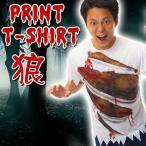 プリントシャツオオカミTシャツ狼男ホラーハロウィンコスプレ変装仮装なりきり男女兼用ジグ3912