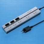 トラッキング予防スイングプラグ仕様セイフティータップ(2P・5個口・2m・シルバー) サンワサプライ TAP-2531ES