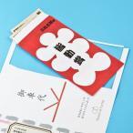サンワサプライ インクジェット用手作り封筒・大入袋サイズ JP-FT2