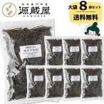 塩昆布 細切 500g×8袋セット 業務用 大袋 ご飯のお供