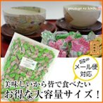 ソフト昆布飴 500g 大袋 徳用 昆布 お菓子 おやつ