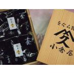 塩昆布(昆布佃煮)椎茸昆布 詰め合わせ内容量 160g