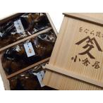 塩昆布(昆布佃煮)松茸昆布 詰め合わせ内容量 350g 高級佃煮ギフト