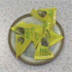 三角昆布レモン(こんぶ飴)  500g(80個ー90個)