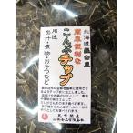 14014【メール便送料無料】天然羅臼昆布のこんぶチップ250g