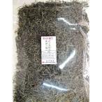 20007わけありがごめ昆布刻み(短)150g(乾燥・Dry)フコイダン納豆昆布