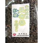 ショッピング端っこ 22006【メール便送料無料】昆布茶の端っこ紗綾(さあや)300g(塩昆布)お買い得品