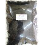 52003国内産芽ひじき300g(乾燥・dry)お徳用