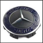 メルセデスベンツ用 純正センターキャップ(青フチリング付き) 1個 B66470210