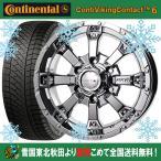 16インチ  プラド等  スタッドレス 265/70R16  コンチ バイキング コンタクト6 MKW MK-46 クールグリッター  タイヤ