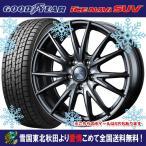 スタッドレス 17インチ 225/65R17 グッドイヤー アイスナビSUV ウェッズ ヴェルバスポルト タイヤホイール4本セット 国産車 ヴェルバス