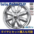15インチ ララパーム カップ PO 5.5J-15 新品ホイール1本