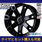 18インチ RAYS TEAM DAYTONA FDX F7S BT 7.5J-18 新品ホイール1本