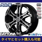 17インチ RAYS(レイズ) チームデイトナFDX DK 6.5J-17 ホイール新品1本