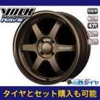 16インチ RAYS(レイズ) VOLK RACING TE37KCR BZエディション BR 5.5J-16 ホイール新品1本 国産車 輸入車