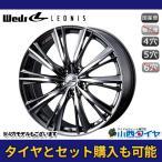 17インチ ウェッズ レオニスWX BMCMC 7.0J-17 ホイール新品1本 国産車
