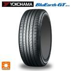 サマータイヤ  17インチ 225/55R17 101W XLヨコハマ ブルーアースGT AE51 新品1本 国産車 輸入車
