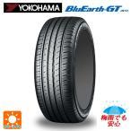 ヨコハマ YOKOHAMA  サマータイヤ BluEarth-GT AE51 ブルーアース ジーティー  225 55R17 101W XL